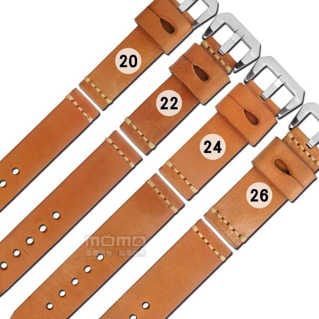 【Watchband】經典復刻加厚柔軟萬用牛皮錶帶(駝色)