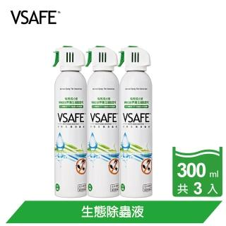 【新加坡VSAFE】水性生態除蟲液300ml - 3入組