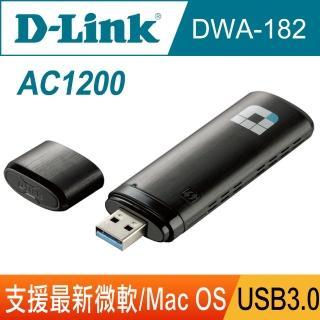 【D-Link】友訊★DWA-182 AC1200 USB3.0 ac雙頻 wifi網路無線網路卡 USB無線網卡(MU-MIMO)