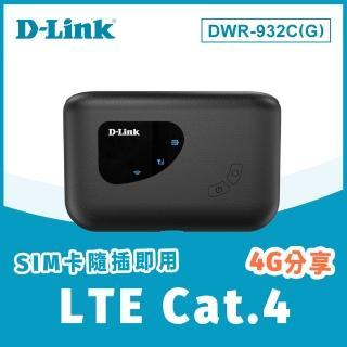 【D-Link】友訊★DWR-932C_4G LTE可攜式無線路由器