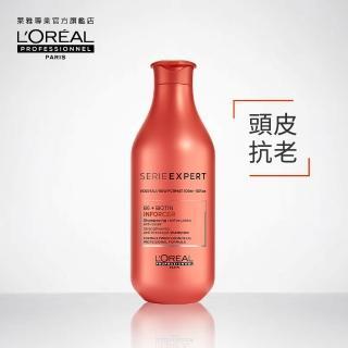 【L'OREAL 萊雅專業】絲漾博B6洗髮精300ml_強韌