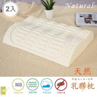 【DUYAN 竹漾】天然乳膠護背枕-2入