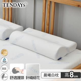 【TENDAYS】DISCOVERY柔眠枕 晨曦白(8cm高 記憶枕)