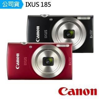 【Canon】IXUS 185(公司貨)