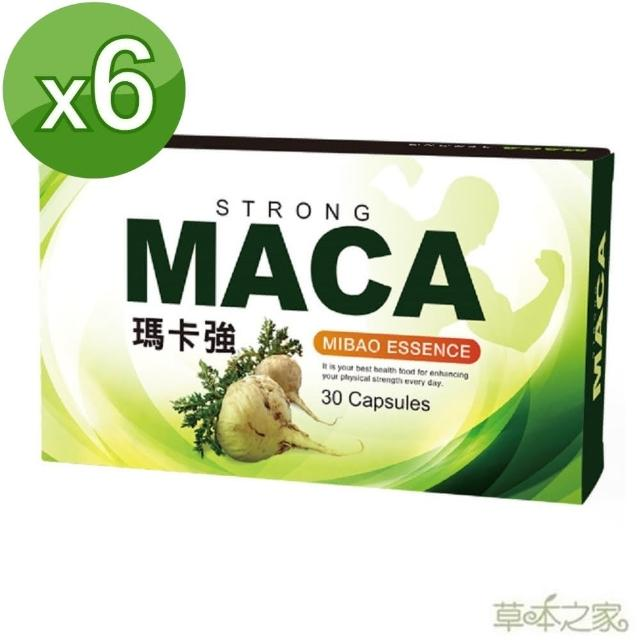 【草本之家】瑪卡強30粒X6入(MACA.肉蓯蓉.瓜拿那.精胺酸)