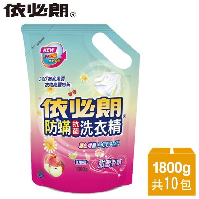 【依必朗】甜蜜香氛抗菌洗衣精10件組(1800g*10包)