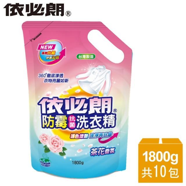 【依必朗】茶花香氛抗菌洗衣精10件組(1800g*10包)/