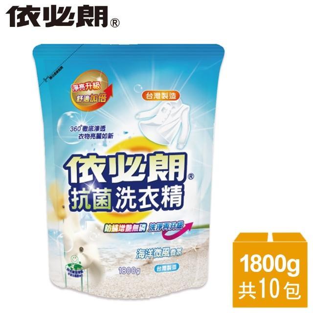 【依必朗】海洋微風抗菌洗衣精10件組(1800g*10包)/