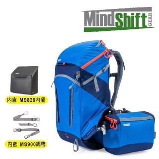 【MindShiftGear 曼德士】180度戶外探險攝影背包暮光藍/MS216A(內含MS820內襯+MS900腳架綁帶+雨罩)