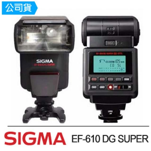 【SIGMA】EF-610