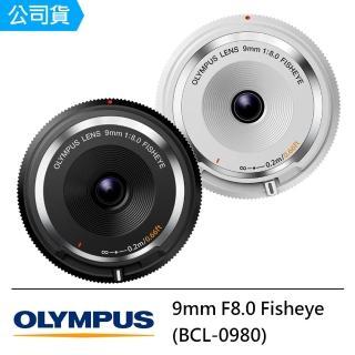 【OLYMPUS】9mm