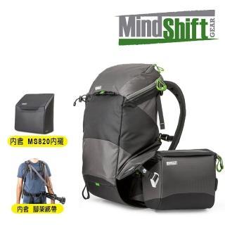 【MindShiftGear 曼德士】180度全景攝影登山包深灰/MS220A(內含MS820內襯+MS900綁帶)