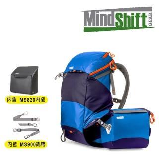 【MindShiftGear 曼德士】180度全景攝影登山包水藍/MS221A(內含MS820內襯+MS900腳架綁帶+雨罩)