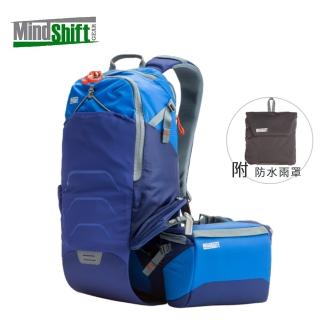 【MindShiftGear 曼德士】180度休閒旅遊攝影背包 暮光藍/MS231