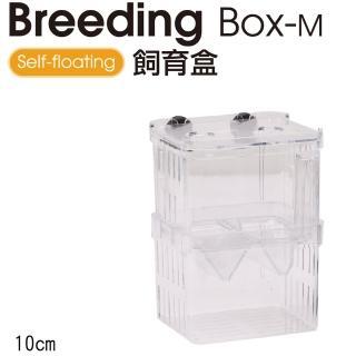 【ISTA】飼育繁殖盒 M-10cm(自浮式)