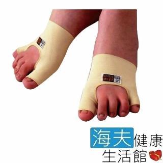 【日華x海夫】腳護套 拇指外翻 小指內彎適用 左右腳分開販售 ALPHAX日本製造