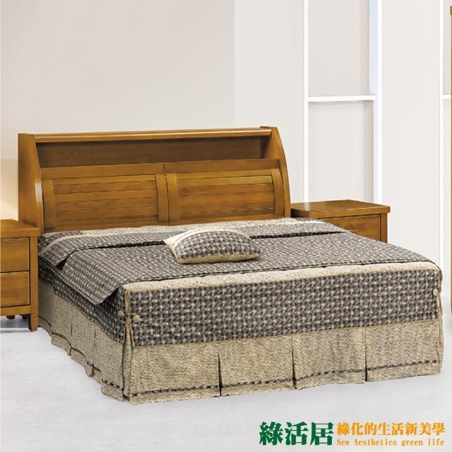 【綠活居】拉維亞   時尚6尺實木雙人加大床台組合(不含床墊)