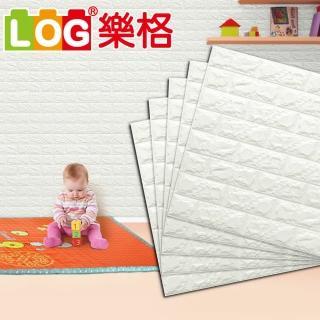 【LOG 樂格】3D立體 磚形環保兒童防撞牆貼 -珍珠白X5入 壁貼/防撞墊(雙11狂殺↘ 原價690)