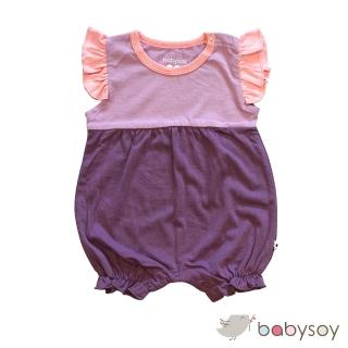 【美國 Babysoy】大豆纖維荷葉配色連身衣-216(薰衣草紫)