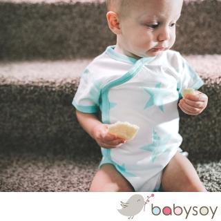 【美國 Babysoy】有機棉星星滾邊短袖開襟包屁衣-408(湖水藍)