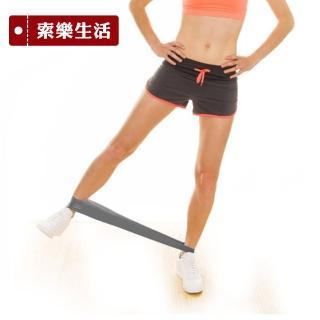 ~索樂 ~瑜珈伸展健身訓練環狀阻力帶灰色 彈力帶 健身阻力帶 乳膠彈力帶 彈力訓練帶 復健