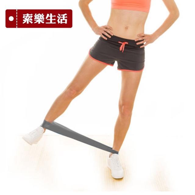 【索樂生活】瑜珈伸展健身訓練環狀阻力帶灰色(彈力帶