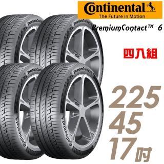 【Continental 馬牌】PremiumContact 6 舒適操控輪胎_四入組_225/45/17(PC6)