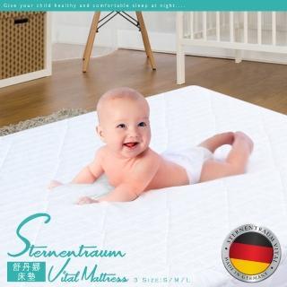 JP Kagu嚴選德國ARO ARTLANDER兒童頂級多層結構舒適嬰兒床墊-S