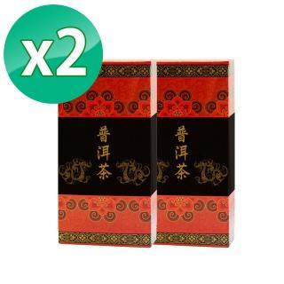 【雲南西雙版納】孟力海普洱小沱茶餅2盒(共60顆)