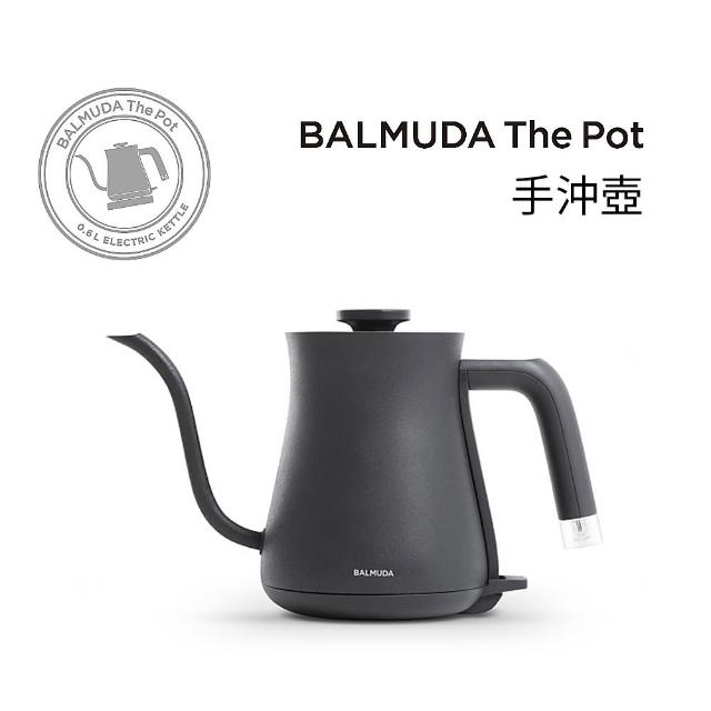 【BALMUDA】The Pot 手沖壺(黑)