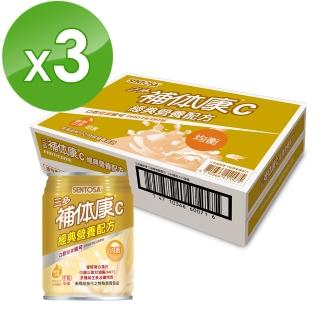 【三多】補体康C經典240ml*24罐(整箱)*3箱