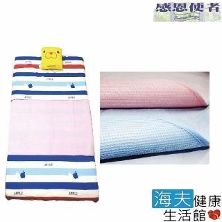 【日華 海夫】保潔墊 多用途床墊 銀髮族 嬰幼兒皆適用