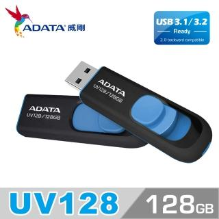【威剛 A-DATA】UV128 USB3.1/3.2 Gen1 隨身碟 128G