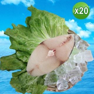 【賣魚的家】海味十足土魠魚片20片組(100g/片)