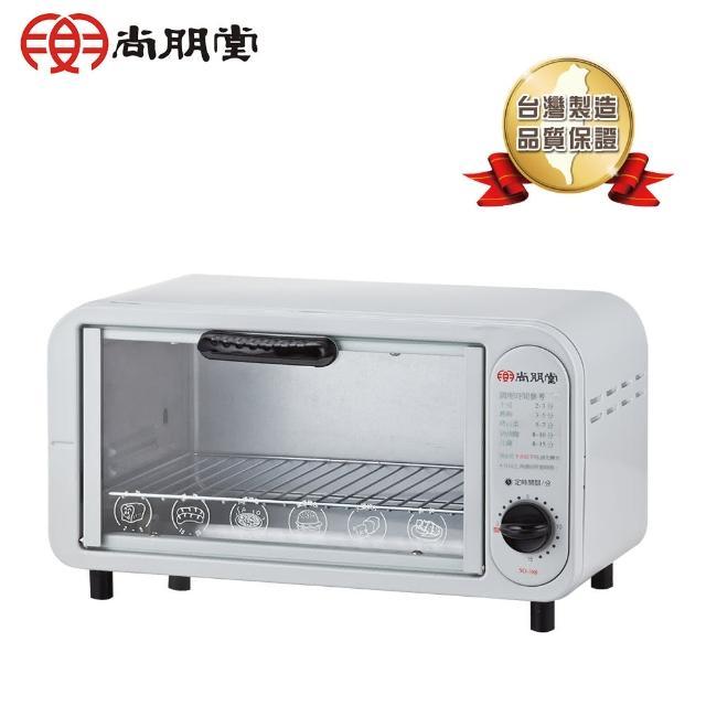 【尚朋堂】8L小烤箱SO-388
