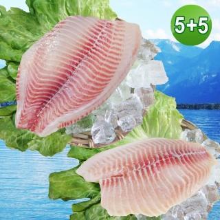 【賣魚的家】買小就送大新鮮鯛魚片10片組(150-200G/ 片*5+200-250G/ 片*5)