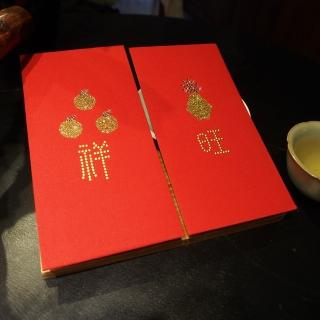 【GFSD璀璨水鑽精品】璀璨萬用紅包袋(吉祥食系列-桔祥旺來 -二入一組)