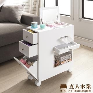 【日本直人木業】FRANSO 移動收納化妝台/化妝車--不需組裝