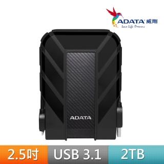 【ADATA 威剛】Durable HD710Pro 2TB 2.5吋軍規防水防震行動硬碟(黑)