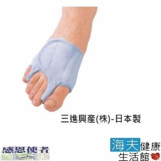 【日華 海夫】腳護套 拇指外翻 山進腳護套 小指內彎適用 日本製造(H0405)
