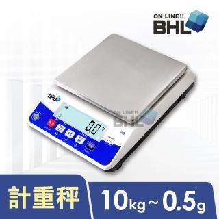 【BHL 秉衡量】高精度白光計重秤 WK-10K〔10kgx0.5g〕(WK-10K)