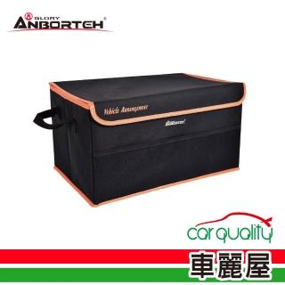 【ANBORT 安伯特】立可收萬用收納箱(ABT-A027)
