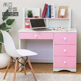 【南亞塑鋼】貝妮3.4尺粉色塑鋼書架型書桌