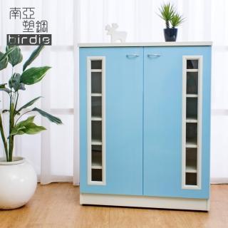 【南亞塑鋼】2.7尺透視二門塑鋼鞋櫃(粉藍色)