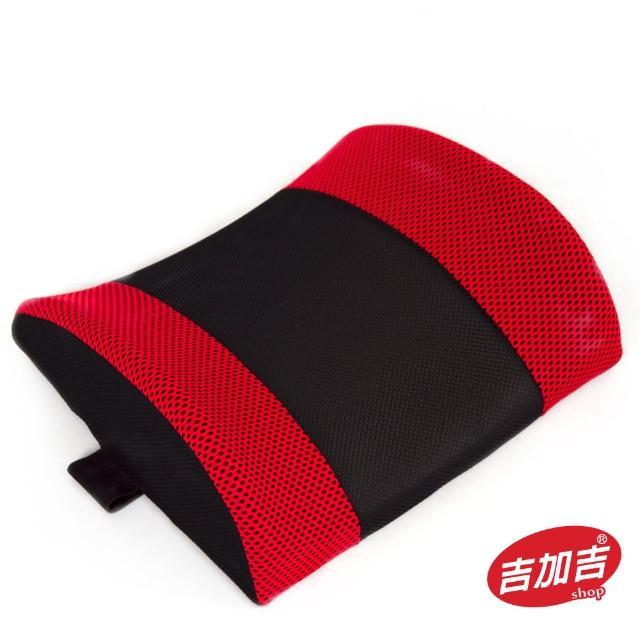 【GXG】護脊健康 大腰枕 PW-030(五色)