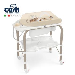 【義大利 CAM】洗澡尿布台-小熊(澡盆+尿布台 和寶寶一起享受沐浴樂趣)
