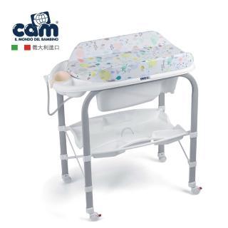 【義大利 CAM】洗澡尿布台-兩色(澡盆+尿布台 和寶寶一起享受沐浴樂趣)