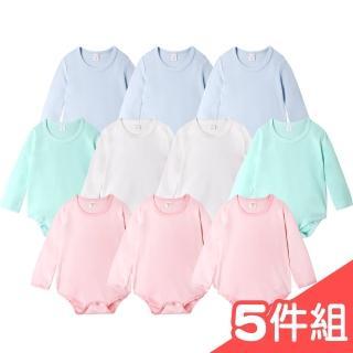 【Baby童衣】連身衣 純棉素面長袖包屁衣 五件組50784(共4色)