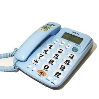 【VITA】來電顯示有線電話機 VTC-3(二色)