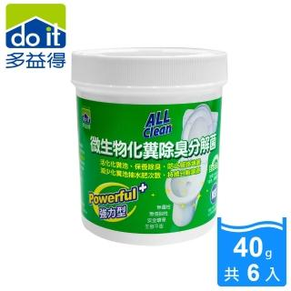 【多益得】微生物化糞除臭分解菌40g(強力型6入一盒)
